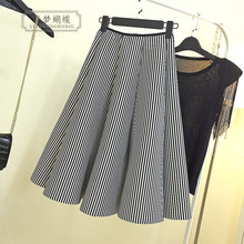 Restore ancient ways in the autumn of 2016 long space cotton in the black and white vertical stripes skirts(China (Mainland))