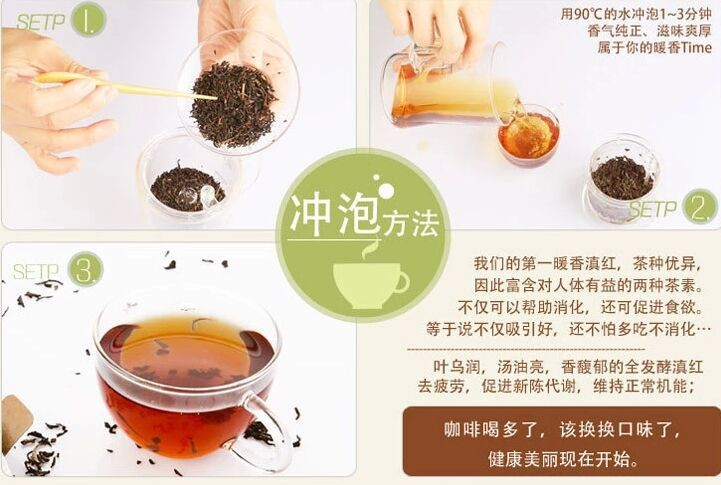 China litchi Lychee black tea 180g loose tea bag hot-selling products chinese the tea health care products organic green food cheap