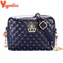 2016 Women Bag Fashion Women Messenger Bags Rivet Chain Shoulder Bag High Quality PU Leather Crossbody Quiled Crown bags(China (Mainland))