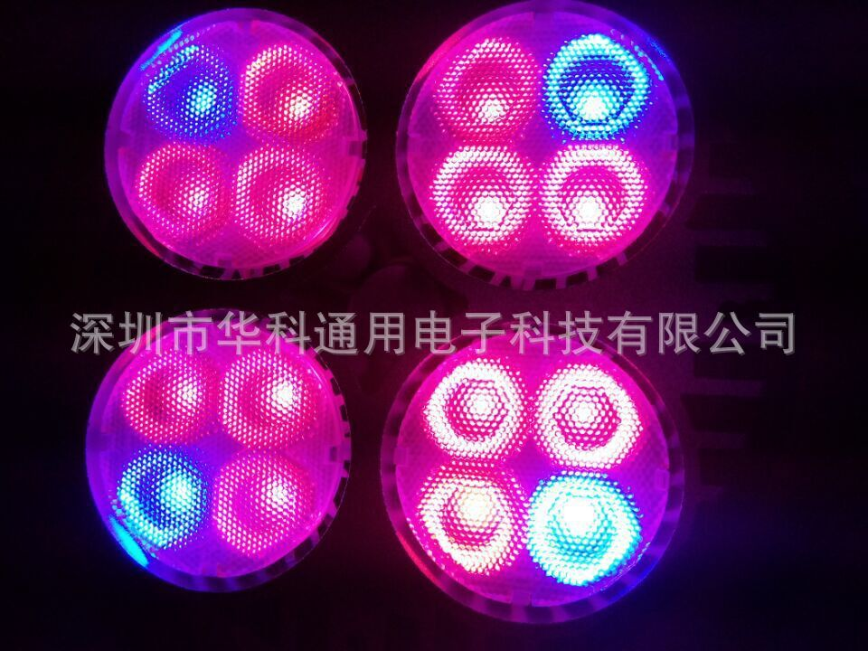 2015 Top apollo 35w led grow lights plant power plant LED Grow Light Mini full spectrum led grow lights apollo led grow lights(China (Mainland))