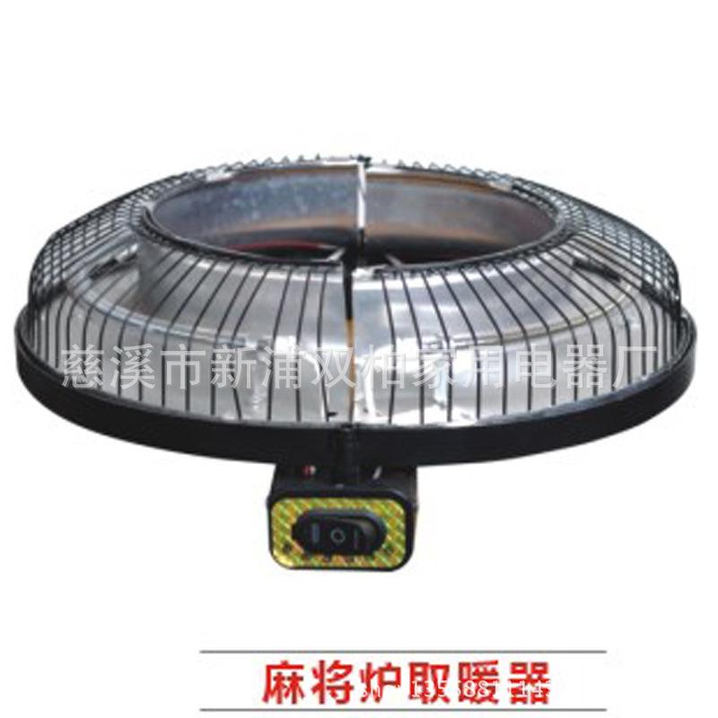 Завод прямых маджонг стол маджонг плита обогреватель кварцевые печи аксессуары оптом