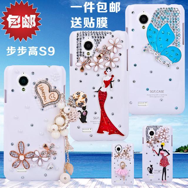 Bbk s9 vivo s9 phone case mobile phone case cell phone bbk s9 t protective case set