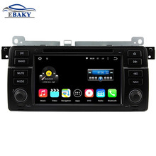 Brand new 7 Inch Quad Core 800*480 2 Din Android 5.1.1 Car DVD Navigation For E46 M3 DVD Player With GPS Wifi For BMW(China (Mainland))