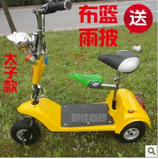 Electric Tricycle Mini Folding Electric Bicycle Electric Scooter Elderly Scooter Inelectric