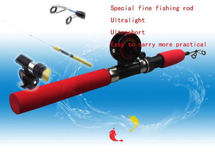 прокачка только рыбной ловли
