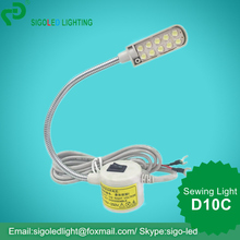Free shipping-5pcs/lot  D10C-1W led sewing machine lamp industrial sewing light  work lamp clear LED DIP AC110V220V380V(China (Mainland))