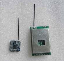 2in1 600M 2.4G Wireless Image Video AV Transmitter Stereo Module + 2.4G AV Receiver Module Set for Speaker Baby monitoring(China (Mainland))