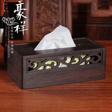 Фиолетовый тан ткани коробка накачки черное дерево резьба по дереву из цветы фиолетовый сандалового дерева дым пирсинг ткани коробка коробки подарочные коробки