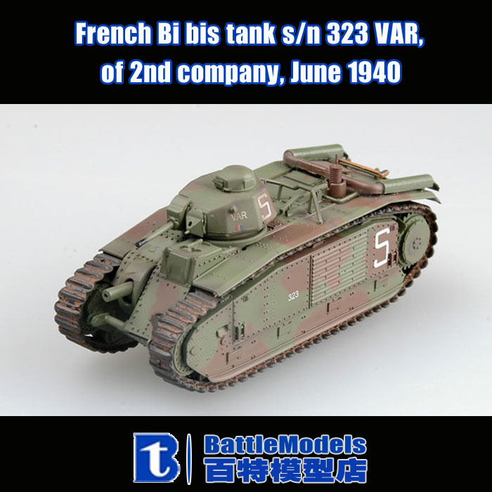 Easy MODEL 1/72 SCALE military models #36158 French Bi bis tank s/n 323 VAR, of 2nd company, June 1940 Finished model(China (Mainland))
