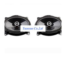 Car audio speakers speakers and other special modifications hyun silver S694A