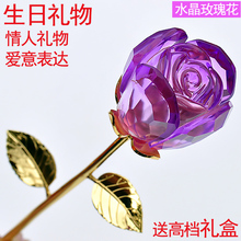 Girlfriend birthday gifts, novelty gifts of male and female students crystal romantic gift(China (Mainland))