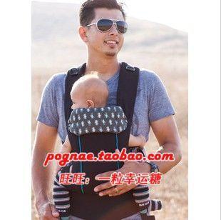 Becobaby double-shoulder baby suspenders gemini