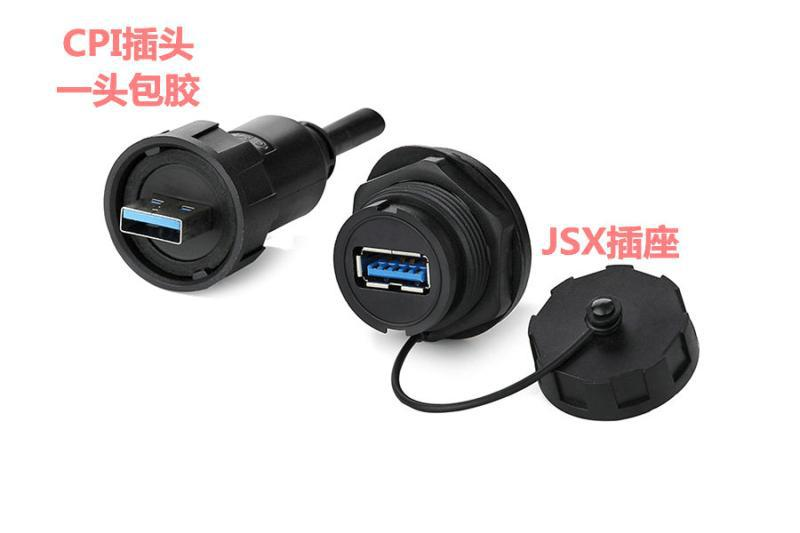 Original for CNLINKO YU-USB3.0 CPI-01-100 JSX-01-001 Waterproof IP67 data connector aviation Plug Air socket,free shipping(China (Mainland))