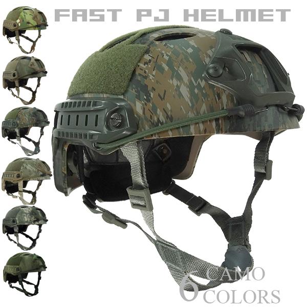 Training Helmet / Military