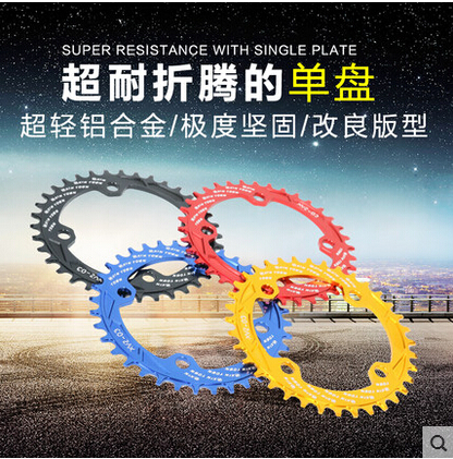 New bicycle accessories gear king Chain Ring 32T 34 T 36 T 104BCD crankset chainring GEAR KING mountain bike +Freeshipping<br><br>Aliexpress