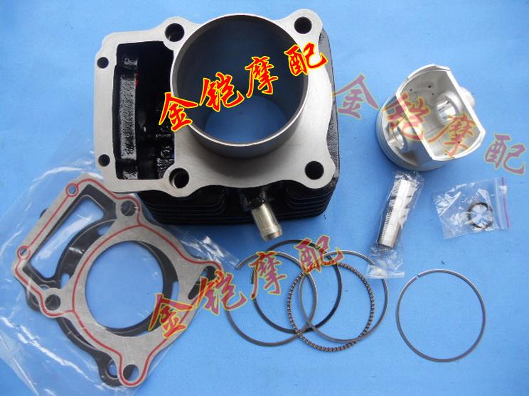 STARPAD FOR Motorcycle lifan lf trijets lifan 250 lifan 250 water cylinder sets Free shipping(China (Mainland))