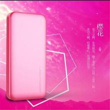 PARKMAN Star S2 10000 Ma Mobile Power Polymer Mobile Phone Charging Treasure Universal Power Bank
