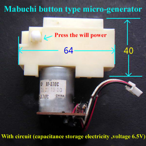 DC 3V 5/6V Micro Generator with Circuit Electrical Storage Capacitor Button Type(China (Mainland))