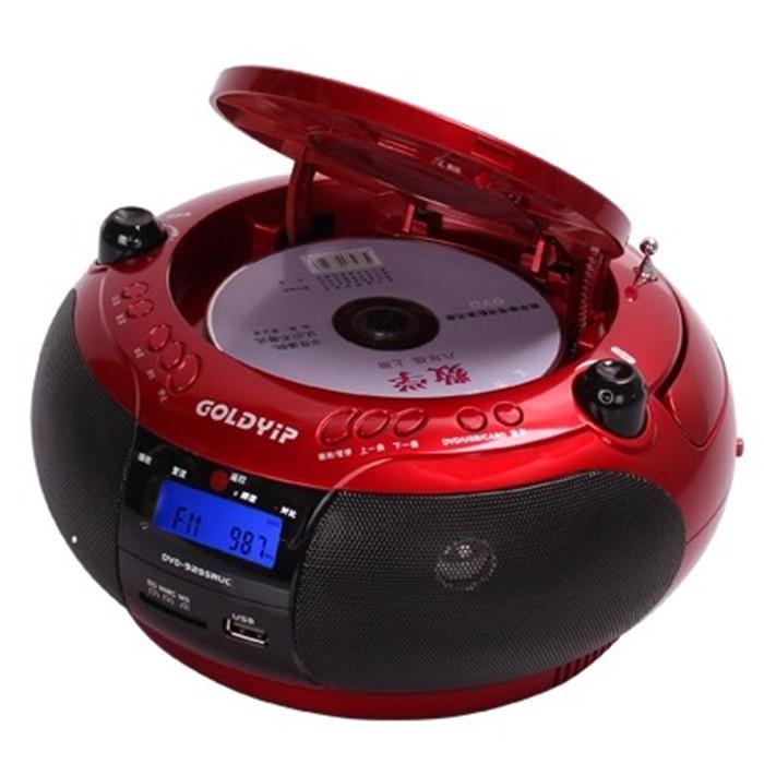 2015 new Goldyip DVD recorders cd DVD player video machines prenatal machine radio stereo remote control