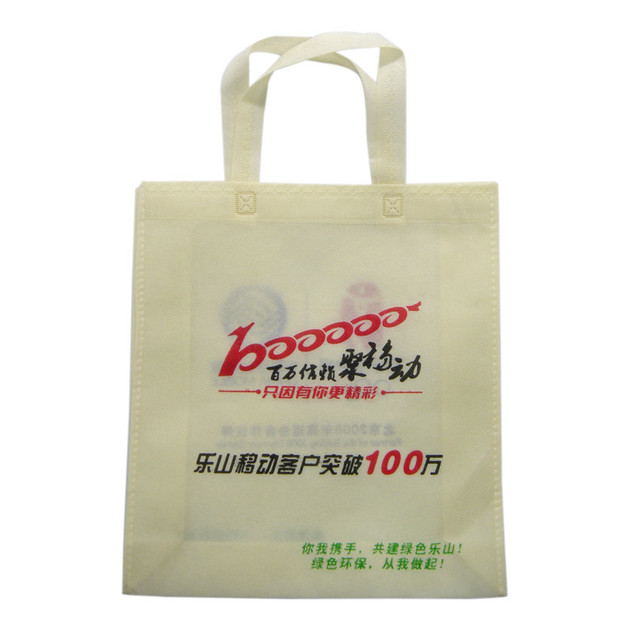 Customize non-woven bag customize paper bag customize tote plastic bag packaging box