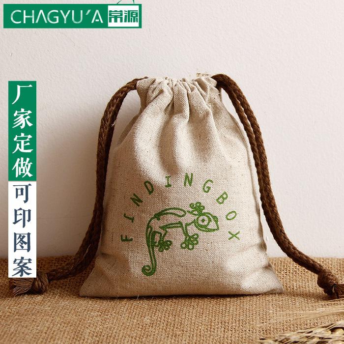 Free shipping 200pcs/lot customized logo drawstring bag; promotional cotton pouch; advertising canvas storage bag DB13(China (Mainland))