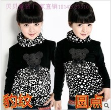 Free shipping Winter children's clothing plus velvet thickening winter female child leopard print basic shirt turtleneck(China (Mainland))