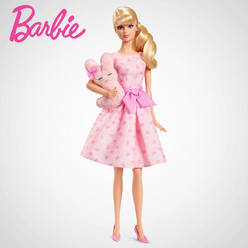 barbie doll essay