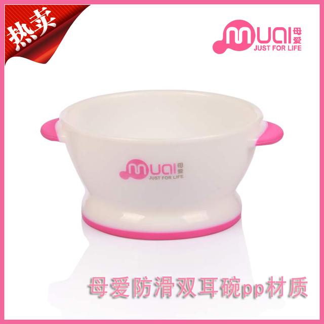 Baby supplies ears bowl slip-resistant multifunctional pp material bisphenol a baby tableware