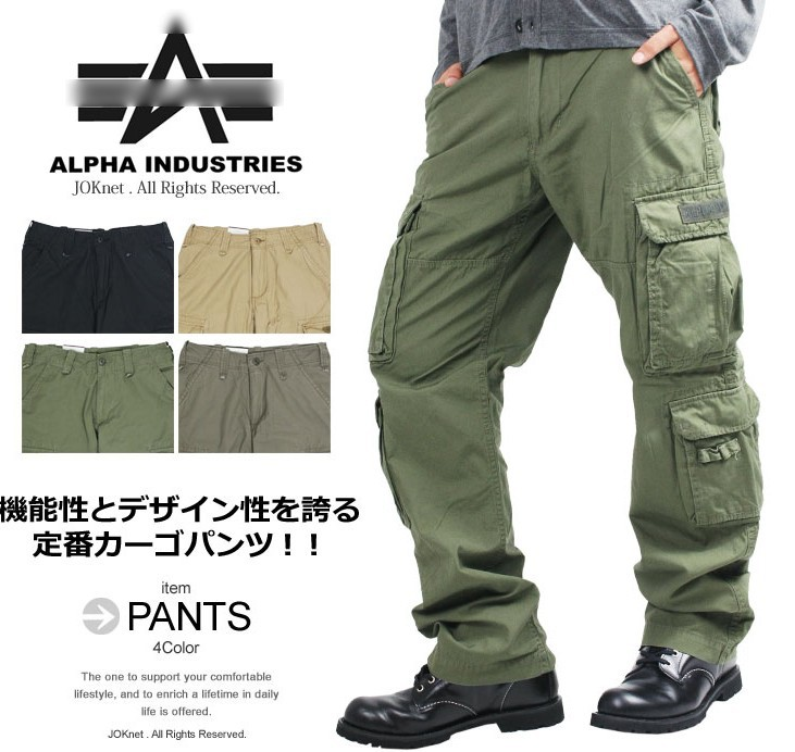 Брюки Alpha Industries Доставка
