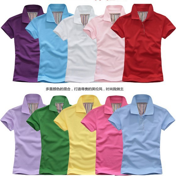 12 Colors Summer Short Sleeve T Shirt Women Office Tops 2015 Ladies Casual Sportswear Yellow White Solid Shirts - Three girl store