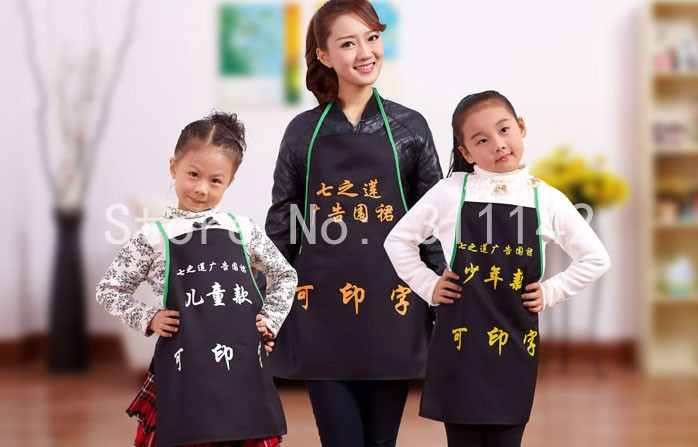 New Cute child polyester apron 100pcs custom logo 55x47cm with free shipping by Fedex 17 colors(China (Mainland))
