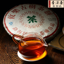 Big PU er tea cake cooked tea seven yunnan tea cakes