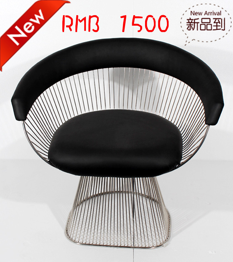 51 low-cost marketing teacher loungers dinette combination of stainless steel mesh casual chair lazy chair(China (Mainland))