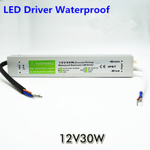 DC 12V 30W  Electronic LED Driver,IP67 Waterproof,Outdoor Lighting Equipment Dedicated Power Supply Transformers, Free shipping(China (Mainland))