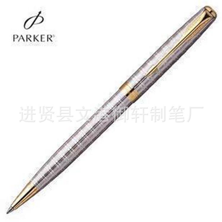 Envío gratis plata de la buena calidad Parker marca oficina ejecutiva moda bolígrafo negocios Pen(China (Mainland))