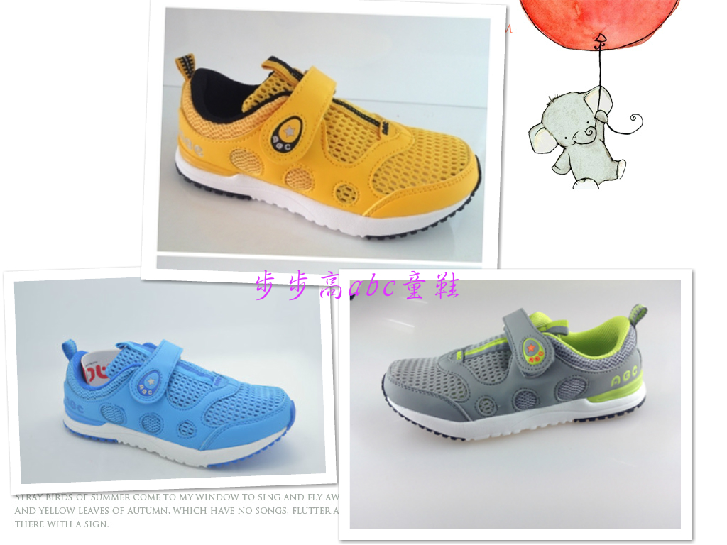 Abc children shoes 2013 summer male child ultra-light single network frame sport sandals y32237011 - Small children's clothing world store