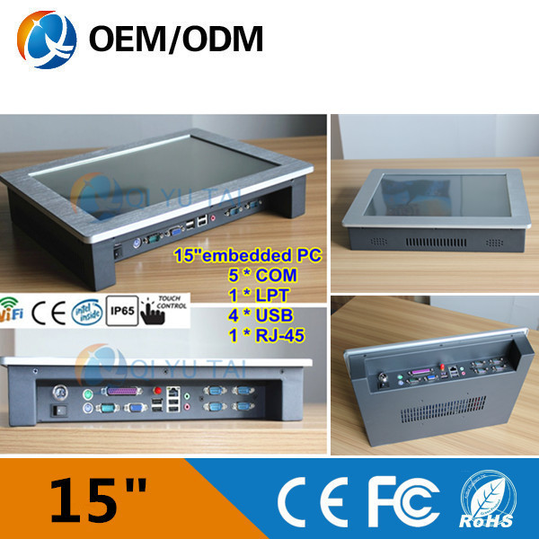 QYT 15'' Industrial Computer With Touch Screen,Fanless mini Industrial PC(China (Mainland))