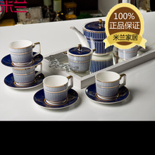 11 pieces bone china coffee cup and saucer set ceramic tea set British coffee sets tea