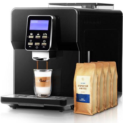 instant espresso machine