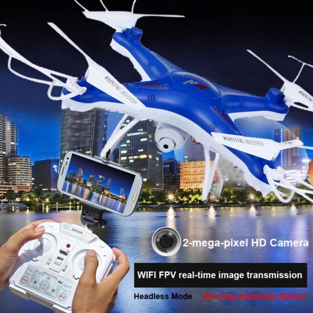 Niosung Modern 3 Battery WIFI HD Camera Drone FPV 2.4Ghz 4CH 6-Axis RC Quadcopter RTF