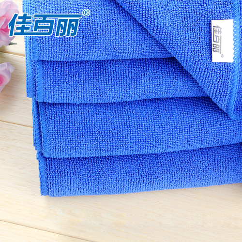 Jia Belle car wash super absorbent microfiber towel car wash Cleaning towel 33 * 70cm(China (Mainland))