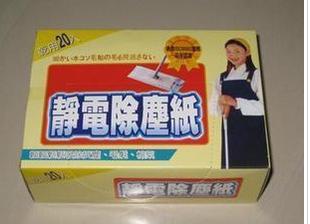 Papel electrost tico trapeador de polvo de papel - Limpieza en seco en casa ...