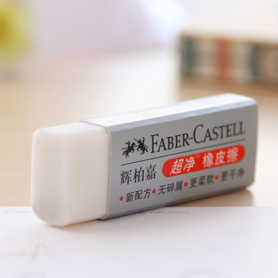 Faber Castell Pencil Eraser White Soft Rubber 5pcs/lot 12*22*62mm Super Clean Schoole and Office Supplies 18 71 51(China (Mainland))