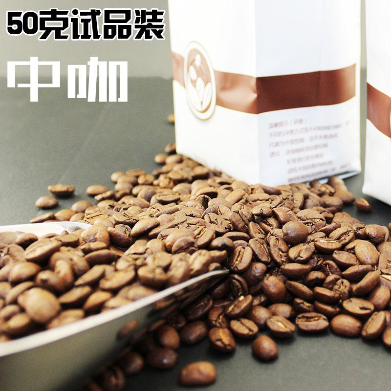 M high 1500 coffea arabica beans 50 bags coffee powder