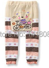 Cute Animals Pants Baby Tousers Lovely Kids Pants