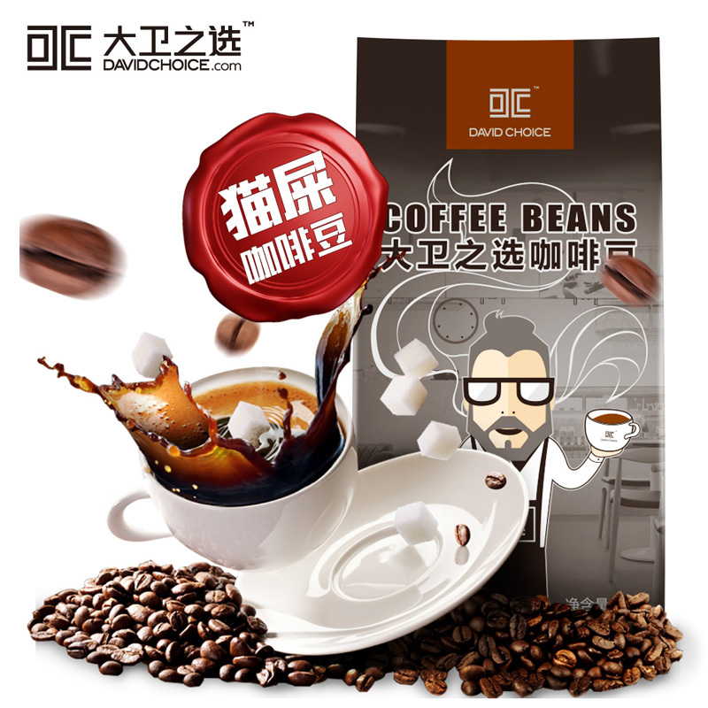 Coffee beans imported 454 g Sumatra Indonesia cat excrement bean blend baking kopi luwak free shipping