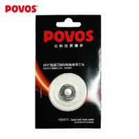 POVOS Electric Shaver Orginal Superior Replacement Blade Razor Blade Head for Men PQ0097C