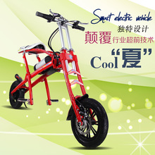 Top Grade Portable Electric Bicycle Lithium Battery Supe Bike Smart Electric Cars Folding Electric Motorcycle Scooter Sport Bike(China (Mainland))