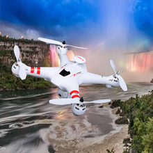 2016 X15 51CM Large RC Drone with HD Camera Professtional Quadcopter Long Range Helicopter Outdoor UAV VS DJI Phantom 4 As Gift