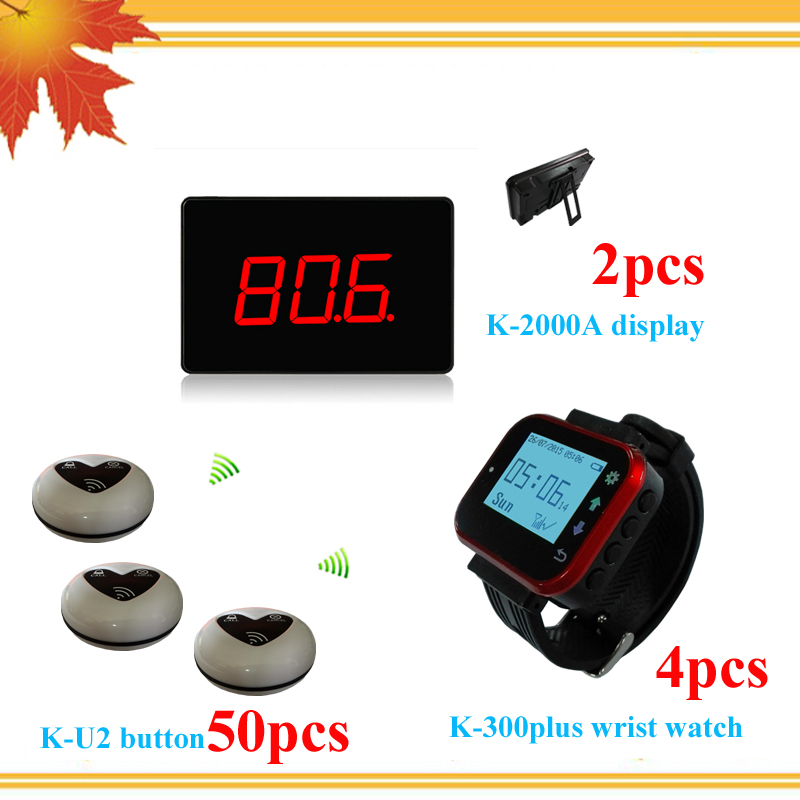 Waiter Bell Call Button System 2 displays + 4 watches + 50 buzzer for hotel/bar/restaurant(China (Mainland))